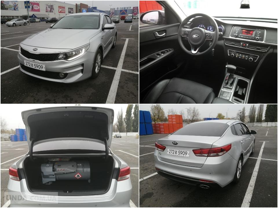 KIA К5 (Optima) JF 2.0 LPI MX `2016